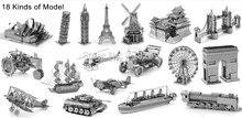 18pcs Miniature 3D Metal Puzzle Model Building Kits Educational Toy 3D Solid Jigsaw Puzzle Scale Model