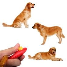 Высокое качество, универсальный, для животных, собак, кошек, тренировочный кликер, помощь в послушании, ремешок на запястье, тренировочные инструменты для домашних животных, 1 шт