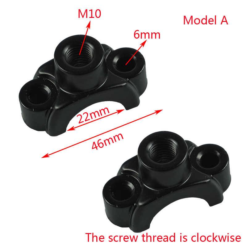 """Support universel de frein pour guidon de moto, 1 paire, 22mm, 7/8 """", embrayage, frein et pince à miroir maître-cylindre M10"""