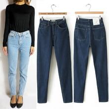 Vintage High Waist Jeans Women Denim Pants New Slim Boyfriend Pants Capris Trousers Fits Lady Jeans Women Jeans Plus Size
