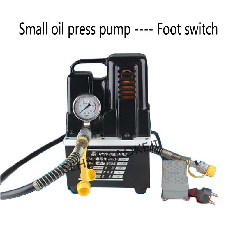 1.2kw Portable hydraulic oil pump 2L Ultra-small electric hydraulic pump 3700r/min Ultra high pressure electric pump 110V/220V high pressure hydraulic pump 0 75kw electric hydraulic pump oil pressure pedal hydraulic pump hhb 700a