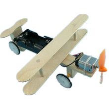 Робот комплект DIY модель мозга строительство Электрический катание самолет комплект игрушка самолет комплект RC модель для науки обучения