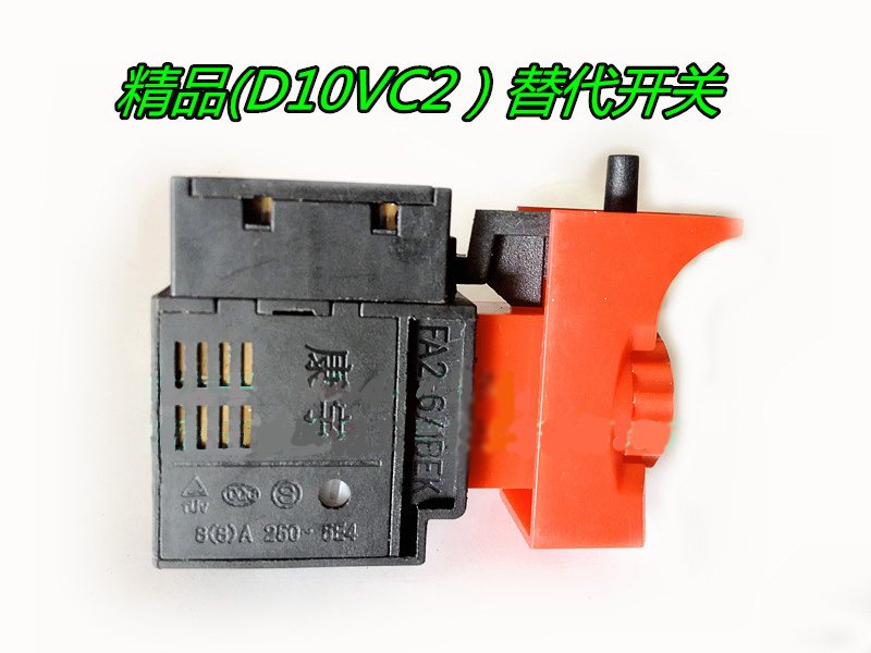 Electric Tool Accessories Electronic Infinitely Adjustable-speed Swicth speed control For Hitachi D10VC2 10MM Electric Drill