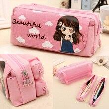 Kawaii школьная сумка милый сладкий девушка розовый пенал большой Ёмкость студенческие дети подарок аниме Ткань косметичка канцелярские принадлежности
