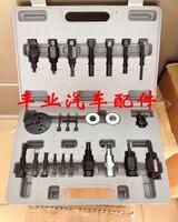 24PCS/SET Automotive air conditioning compressor clutch maintenance tools Repair Kit 1 SET