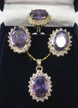 Faceted Russican Amethyst pendant necklace earrings ring set 5.23(China)