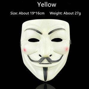Image 3 - 1PCS מסיבת מסכות V עבור Vendetta מסכת אנונימי גאי פוקס מפואר למבוגרים תלבושות אבזר קוספליי ליל כל הקדושים מפלגה מסכות