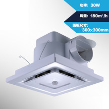 10 inch ceiling fan Human body infrared sensor Hole 230mm Bathroom Kitchen Bedroom Exhaust Fan Panel 300*300mm(China)