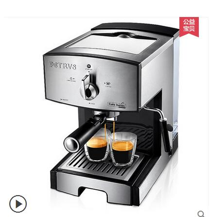 delonghi icona pump black espresso coffee maker review