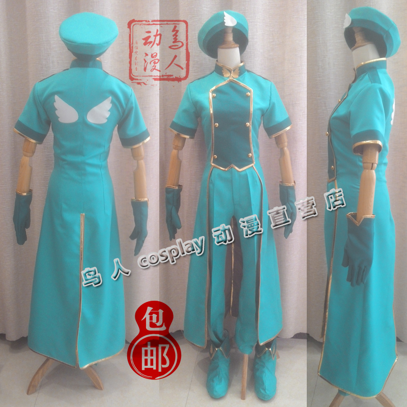 Cardcaptor Sakura Li Syaoran Cosplay Costume