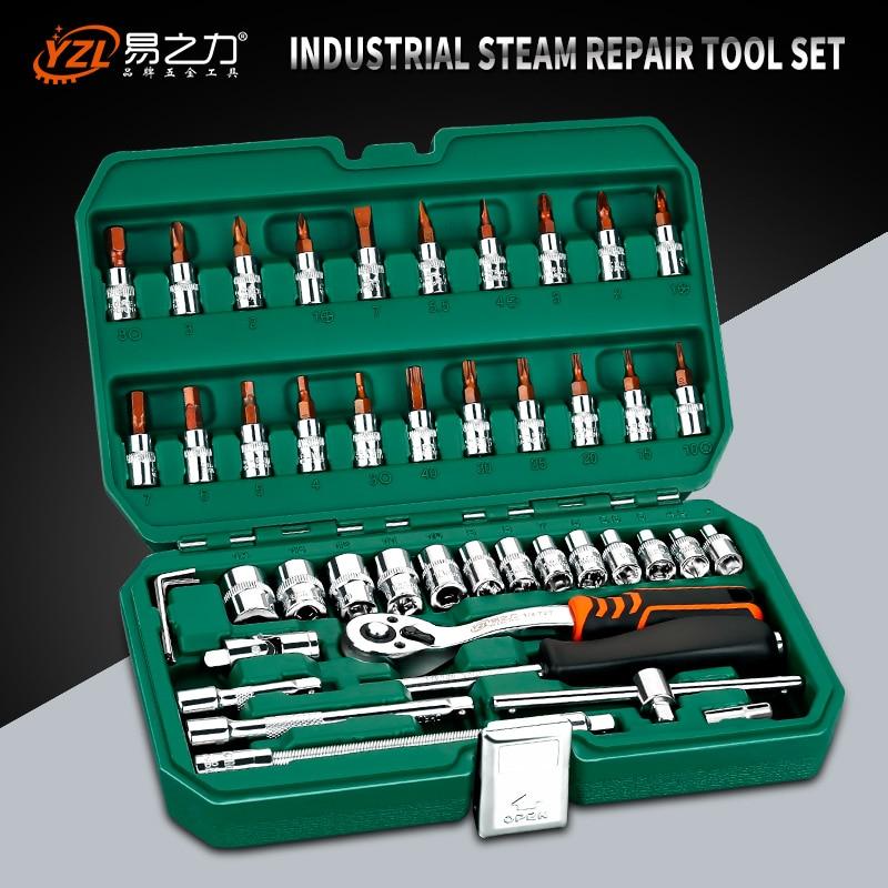 Hot Professional 46-53pcs Spanner Socket Set 1/4 Screwdriver Ratchet Wrench Set Kit Car Repair Tools Combination Hand Tool Set