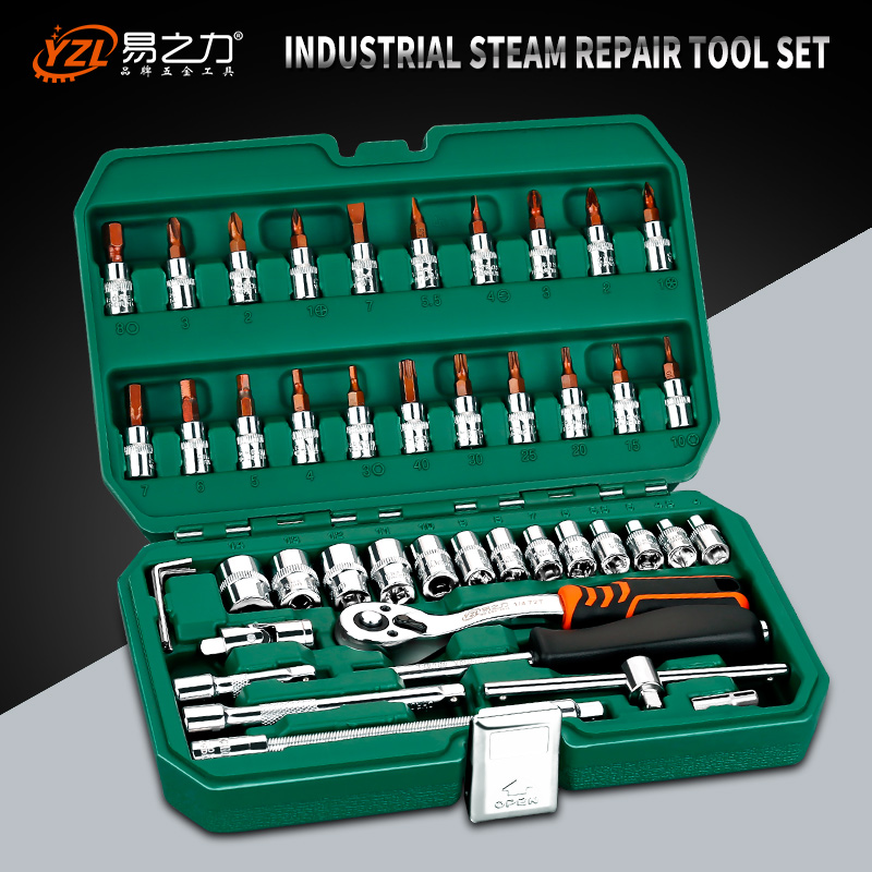 Hot Professional 46 53pcs Spanner Socket Set 1/4 Screwdriver Ratchet Wrench Set Kit Car Repair Tools Combination Hand Tool Set