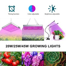 Binval 20W/25W/45W Growing Led Lamps 265V Full Spectrum For Indoor Greenhouse Plants Hydroponics Flower Panel Grow Lights 2pcs lot 1000w double chips led grow lights full spectrum growing lamps for greenhouse hydroponics systems free shipping