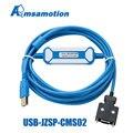 USB-JZSP-CMS02 подходит Yaskawa Sigma-II/Sigma-III сервопривод серии отладочный кабель программирования SGM PC для сервоупаковок кабеля