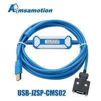 USB JZSP CMS02 Suitable Yaskawa Sigma II/ Sigma III Series Servo Debugging Programming Cable SGM PC TO Servo Packs Cable