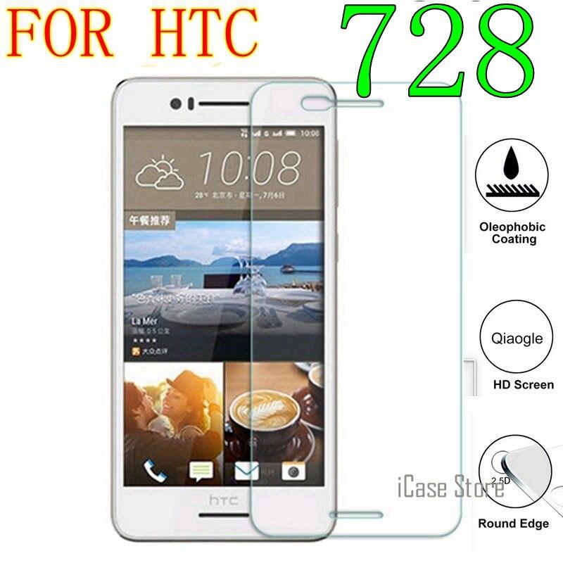 728 Premium 9 H закаленное Стекло для HTC Desire 728 г HTC 728 HTC 728 Экран защитный Плёнки чехол