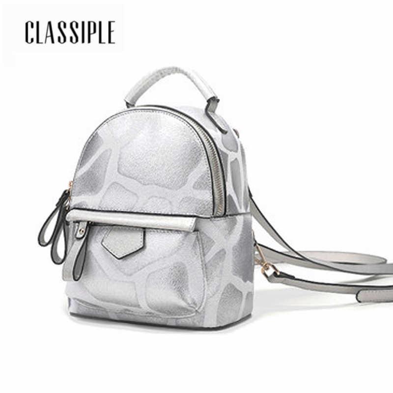 59b99771f894 2018 рюкзаки Для женщин сумки на плечо Повседневное Путешествия Камуфляж  серебро, сумка из искусственной кожи