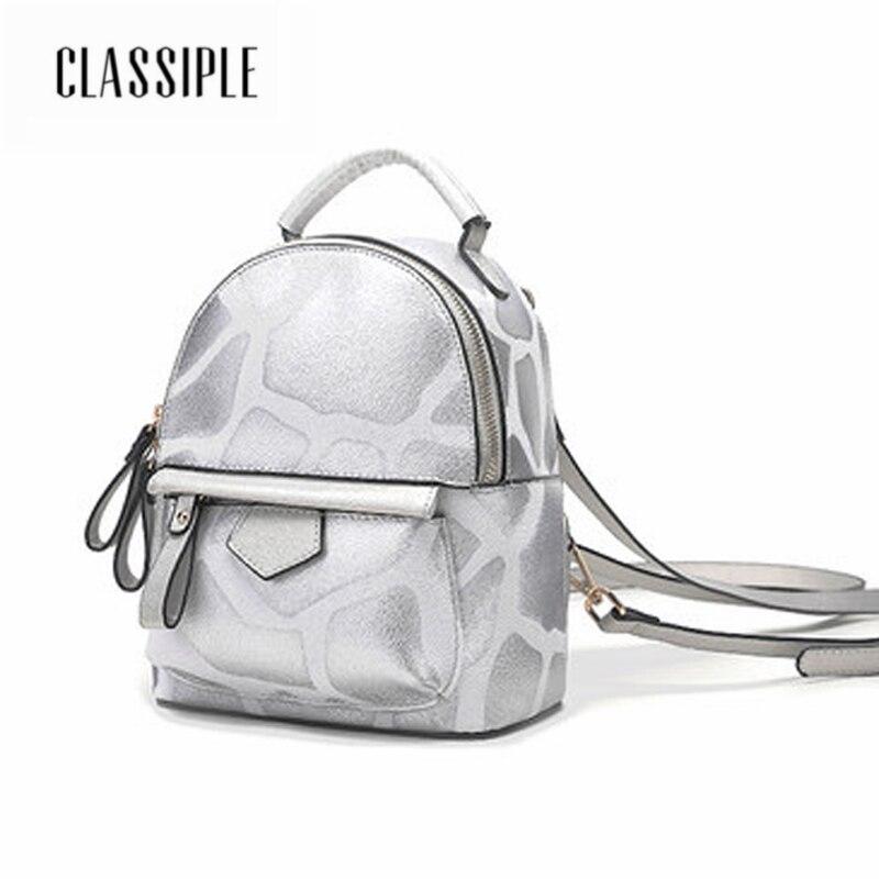 2018 Backpacks Women Shoulder Bags Casual Travel Camouflage Silver Shoulder Bag PU Leather Backpacks Female Crossbody Bag Girls недорго, оригинальная цена