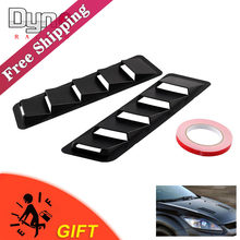 Hood Vent Pair Vents Air intake Scoop Bonnet Louvers Spoiler Trim for Bmw Golf Nissan AMG Ford Mustang Subaru SSW007(China)