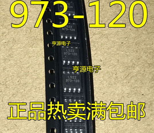 O envio gratuito de 10 pçs lote G973-120ADJF11U G973-120 973-120 original  novo 0ebb7ca3de4b8