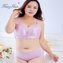MengShan Ring-free breast-wiping fat mm CDE cup big yard plus size bra set Anti-running light adjustment type a set of underwear secrets of fat free baking