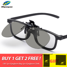 High Quality 1 PC Clip On type Passive Circular Square Polarized IMAX 3D IRealD 3D Glasses Clip for 3D TV Movie/Cinema