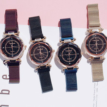 Star Watch Womens Waterproof Korean Fashion Trend Student Net Red Simple Table No waterproof  & Casual