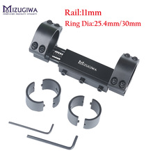 One Piece Airgun Rifle Scope Mount 25.4mm / 30mm Double Ring W/Stop Pin 11mm Rail Hunt Weaver Rail Mount Adapter With Flat-top