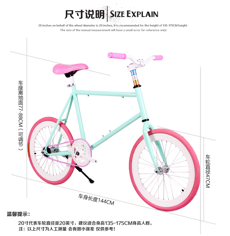 New X-Front brand carbon steel 20 inch wheel rear pedal brake fiets fixie women road bike fixed gear children bicicleta bicycle