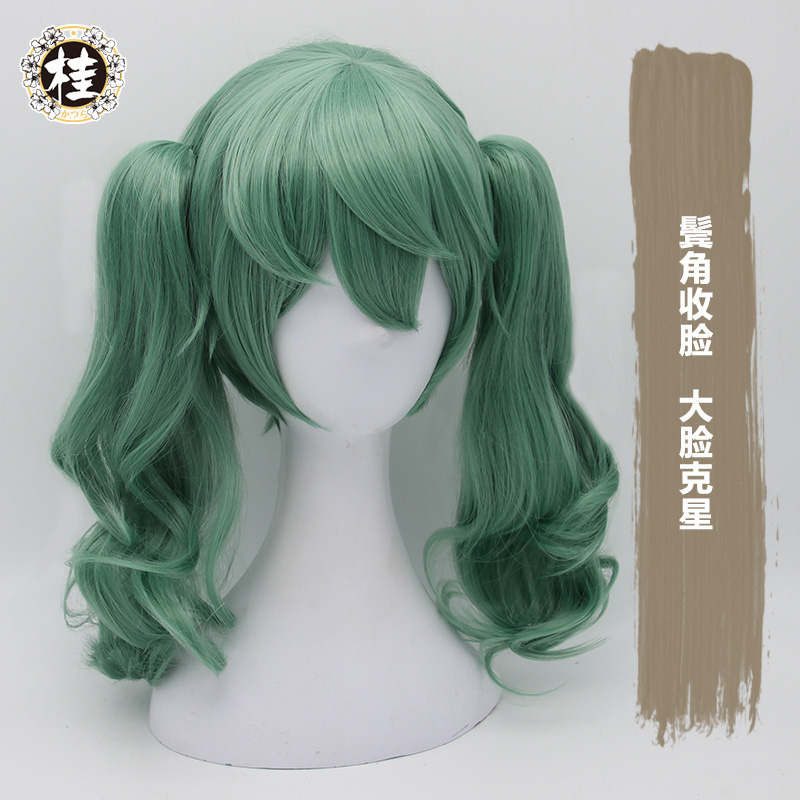 Anime VOCALOID Sand Planet Hatsune Miku Cosplay Costume Ponytail Hair Wig Cos