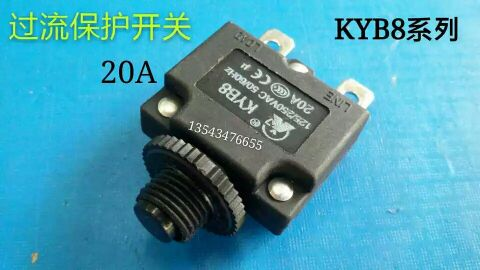 Popular Thermal Overload Switch Buy Cheap Thermal Overload