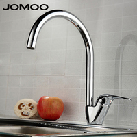 JOMOO Brand Kitchen Faucet Mixer Tap With Two Hoses Cold And Hot Kitchen Tap Single Hole
