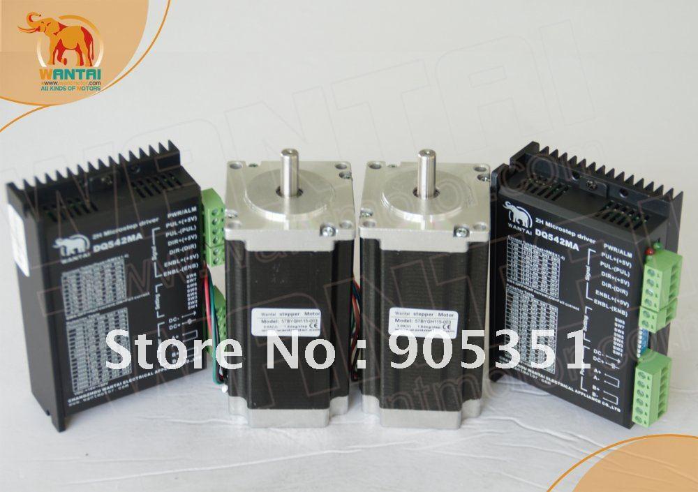 2Aixs Nema23 Dual Shaft Stepper Motor 428oz in 3A 50V 4 2A 125M Driver CNC