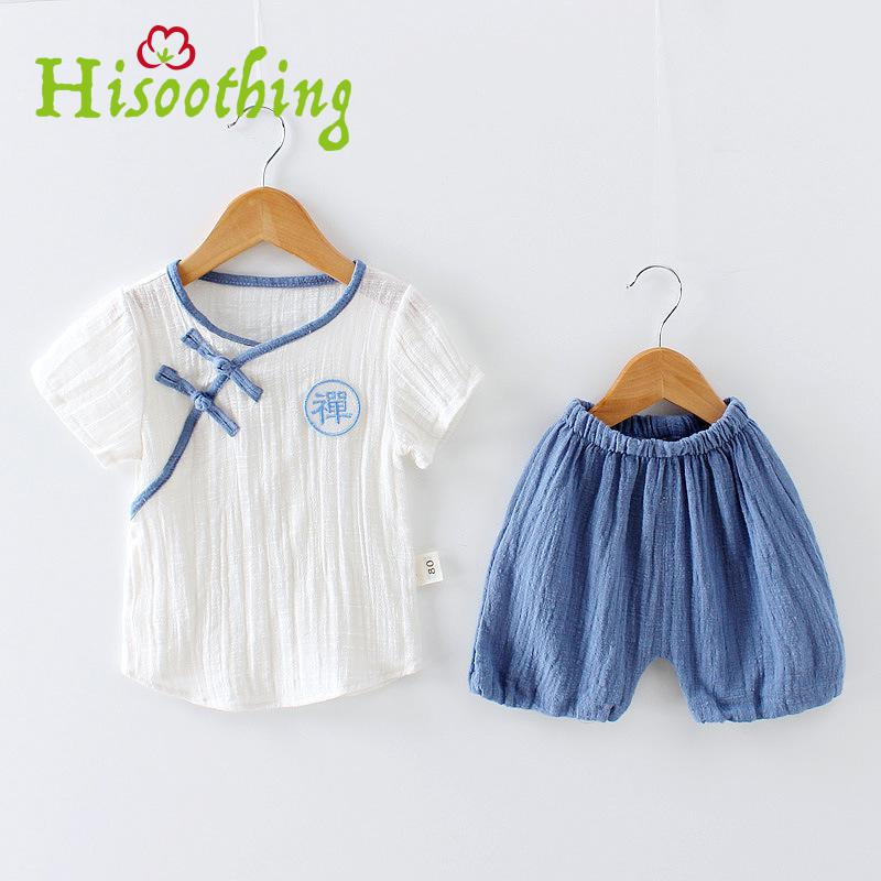New Summer boy Clothing Sets Short Sleeve Shirt and Shorts Kids Clothes Sets Kids Clothes Chinese style retro baby cotton suit cotton baby boy clothes summer baby boy clothing sets short sleeve children clothing roupas bebe kids clothes t shirt shorts