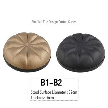 Bar Chair Surface Home Computer Chair Swivel Chair Bar Stool Surface Round Thicken Safe Explosion-proof Plate Bar Stool Parts