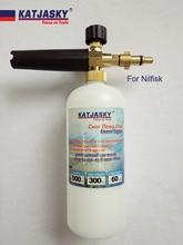 100% copper car washer foam gun with nilfisk connector high pressure washer foam generator snow bubble lance soap foam sprayer