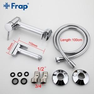 Image 5 - Смеситель для душа Frap, латунный Смеситель для ванной комнаты с настенным креплением