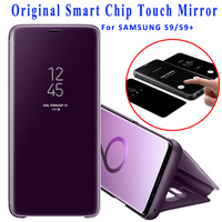 Original Smart Chip Case For Samsung Galaxy S9 Plus Case Flip Cover Stand Mirror View Capa