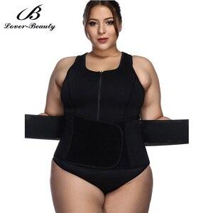 Image 2 - Женский неопреновый жилет для похудения Lover Beauty