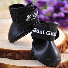 Мода Pet Puppy Конфеты Цвета Непромокаемые Сапоги Защитные Резиновые Дождь Обувь Пинетки