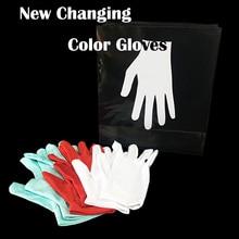 Новые меняющиеся цветные перчатки многократное быстрое изменение с перчатками магические трюки волшебник сцена иллюзии аксессуары Gimmick Magia