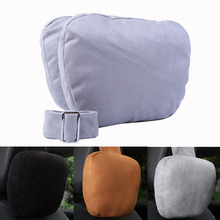 Maybach Design S Class Super Soft Car Headrest / Auto Seat Cover Head Neck Rest Cushion /Adjustable Pillow For Mercedes-Benz