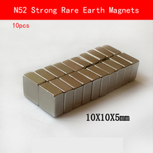 10PCS 10x10x5mm N52 Super Powerful Strong Rare Earth Magnet permanent plating Nickel Magnets 10mm*10mm*5mm