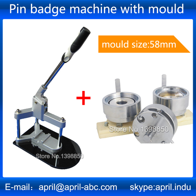 pin machine maker