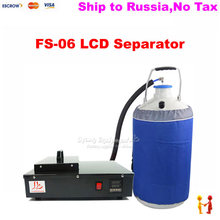 (Russia free tax) FS-06 liquid nitrogen frozen LCD Screen Separator 2 in 1 pack with oil-free pump with 10L liquid nitrogen tank