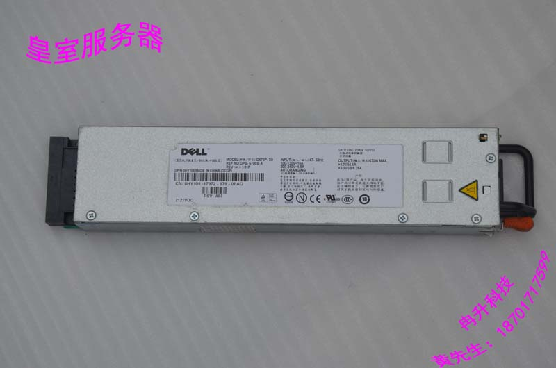 FOR DELL 1950 670W power D670-SO Z670P-00 YY506 NP679 HY105 HY104