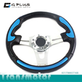Racing Style 320mm Alloy Steering Wheel UNIVERSAL 0027ABL
