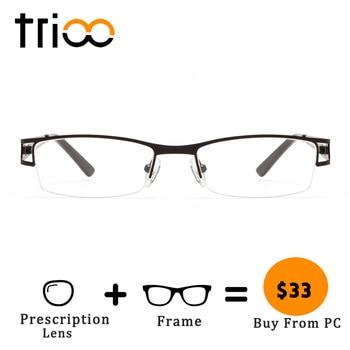TRIOO Hollow Half Frame Design Progressive Glasses for men ...