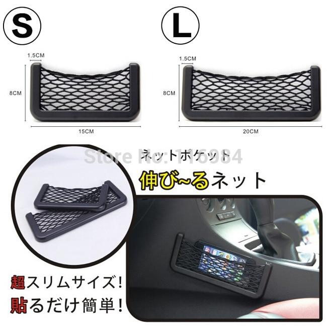 New Black Car Net Organizer Pockets Car Storage Net 15X8cm Automotive Bag Box Adhesive Visor Car Bag For Tools Mobile Phone
