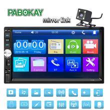 "Gravador de carro 2din 12v, rádio para carro 7 ""hd touch screen mp3 mp5 áudio automotivo estéreo tf usb fm rádio 7012b"